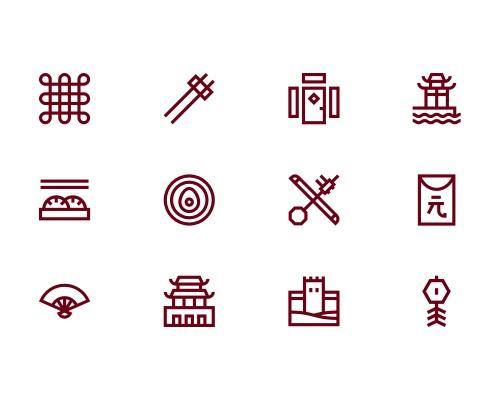 50 枚中国元素线框图标-uikit.me