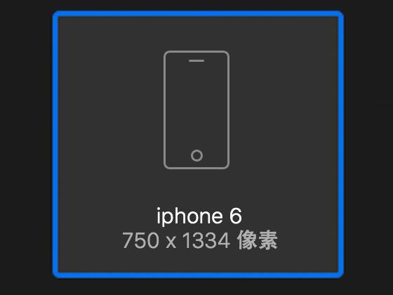 iphone6模版!ios10 !大礼包!-uikit.me