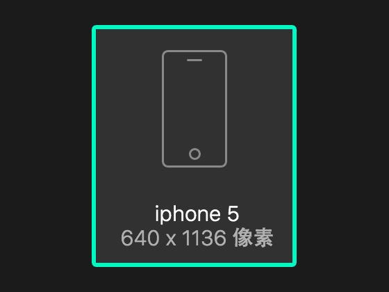 iphone5模版!ios10 !大礼包!-uikit.me