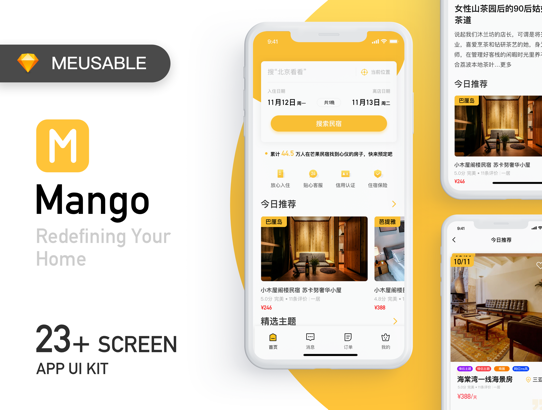 Mango   Redefining Your Home-uikit.me